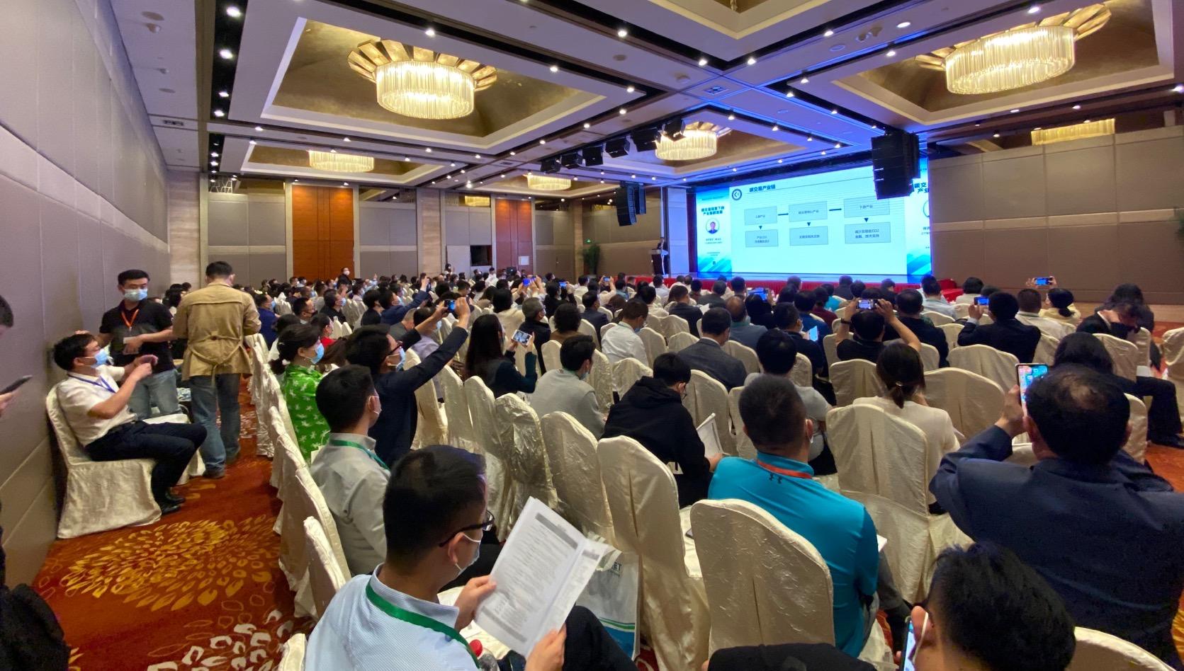 """""""绿色责任 零碳未来""""——利安捷国际认证受邀参加中国碳交易市场发展论坛"""
