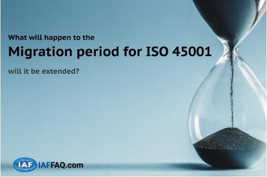 关于GB/T28001:2011证书更新的通知